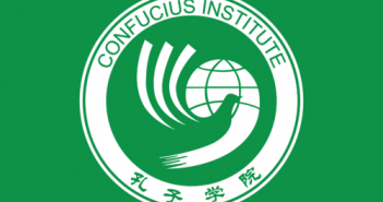 Instituto-confucio
